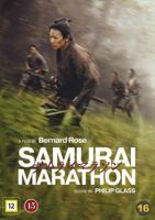 Samurai marason / directed by Bernard Rose ; screenplay by Bernard Rose, Hiroshi Saitô, Kikumi Yamagishi.